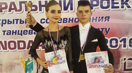 Успех на Krasnodar Open - 2016