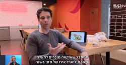Israel Saturday Kan News