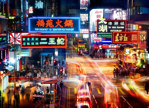 Hongkong Macau with Flight