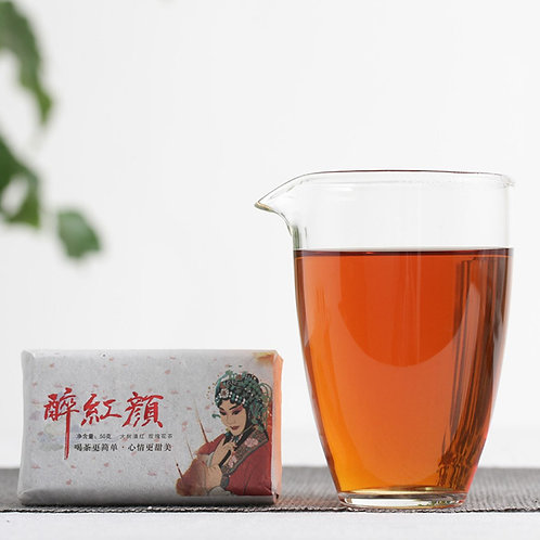 Mini Tea Bricks of Black Tea,Chinese Black Tea Wholesale