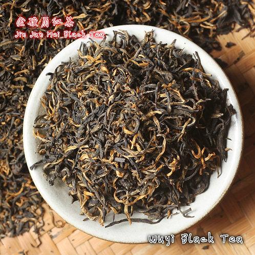 Wuyi Black Tea, Tea farmer Wholesale