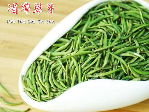 Mei Tan Cui Ya Tea/Guizhou Green Tea, Tea Farm Organic Tea Wholesale