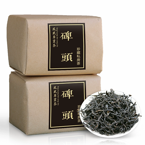 Beitou Dancong, Feng Huang Dan Cong Oolong Tea Wholesale