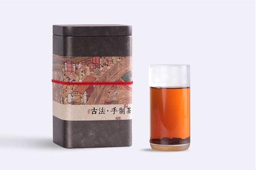Premium Chinese Black Tea/Keemun Black Tea