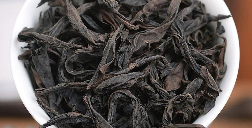 Matou Rock Rougui Tea,Wuyi Famous Tea Bushes( Ming Cong)