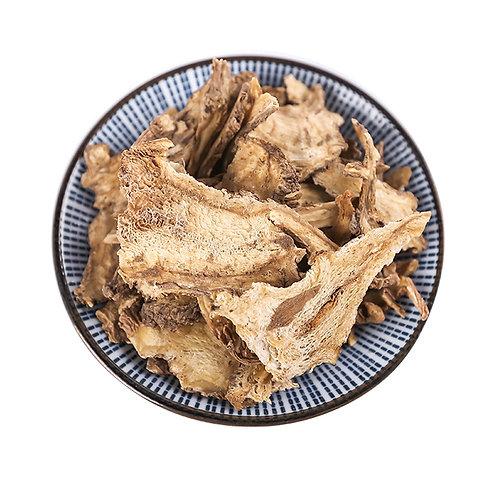 Dang Gui Root/Dry Angelica Slice, Chinese Herbal Tea Wholesale