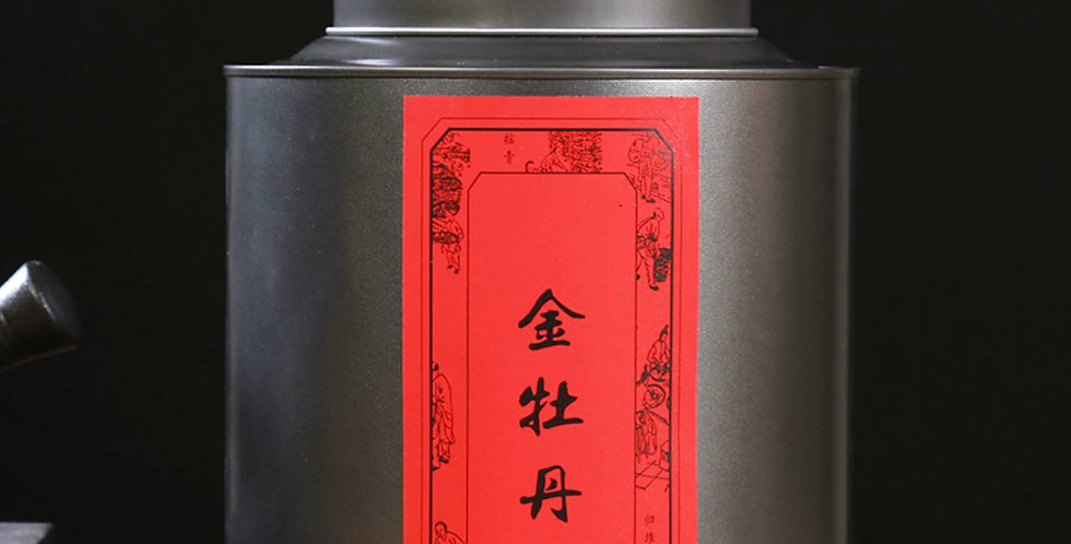 Jinmudan Tea,Wuyi Famous Tea Bushes( Ming Cong)