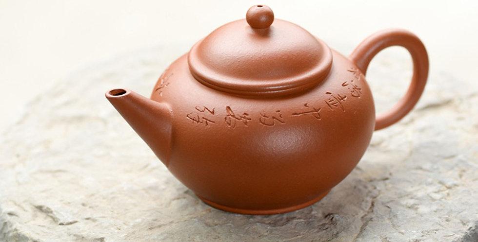 Meng Chen Teapot Collection-Shui Ping Pot, Chaozhou Gongfu Tea Ceremony Tea Set