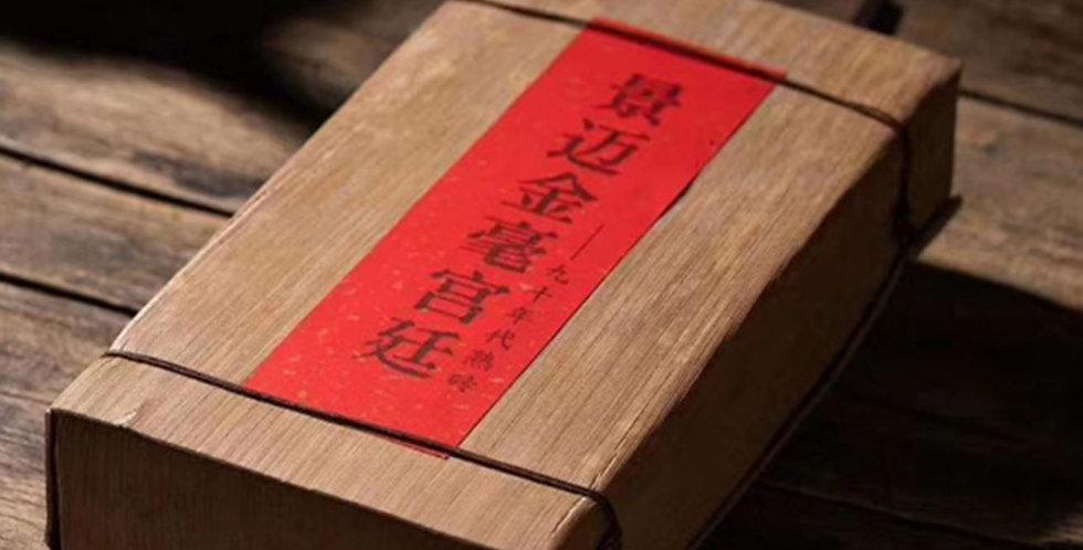 Aged Pu'er Tea Brick, High-end Pu'er Tea For Collection
