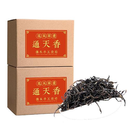 JiangHuaXiang Dancong/TongtianXiang Dancong, Feng Huang DanCong Oolong Tea Wh