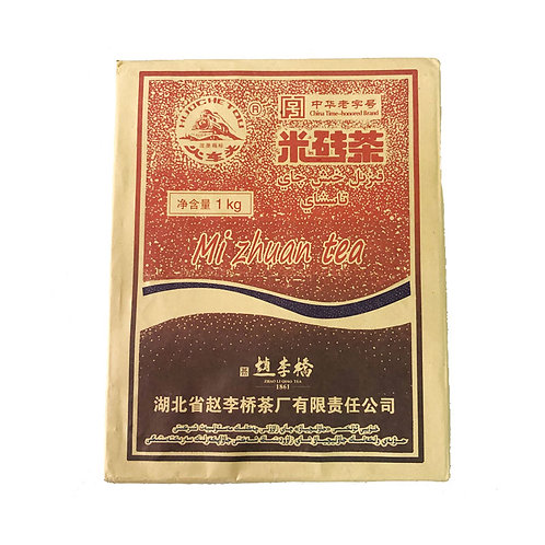 Qing Zhuan Tea, Lao Qing Dark Tea, Chinese Dark Tea Wholesale