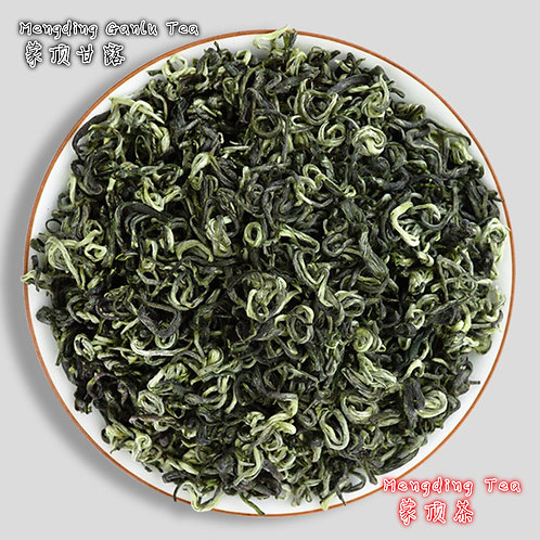 MengDing Spring Tea, Chinese Tea farmer/Tea Maker Direct Wholesale