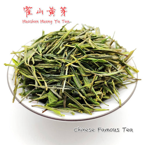 Huoshan HuangYa Tea/Yellow Tea, Tea Farm Wholesale