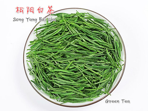 Song Yang Bai Cha/Song Yang White Tea, Tea Farm Organic Tea Wholesale