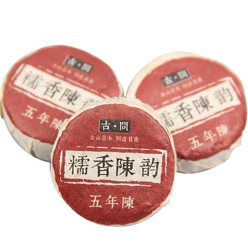 Pu-erh Mini Tuo Tea, Pu-erh Ripe Tea /Raw Tea Wholesale
