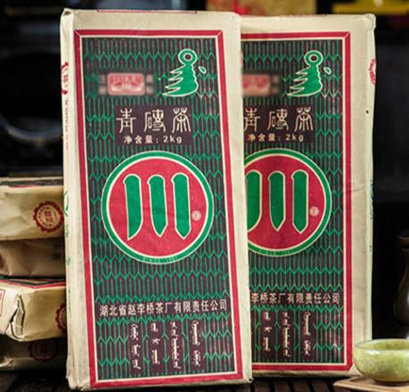 Fuzhuan Tea
