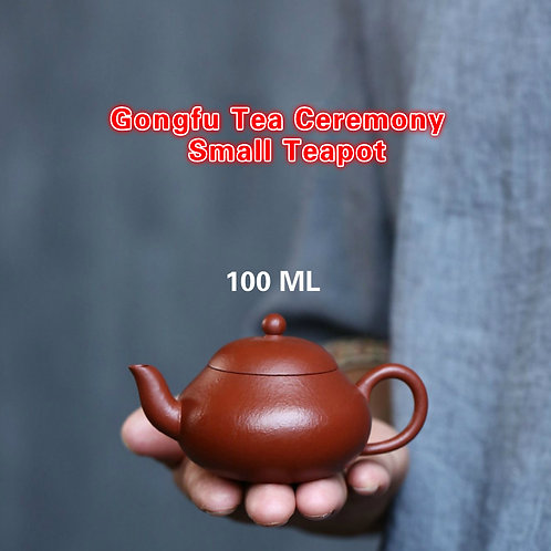 Special Collection-A :Gong Fu Teapot