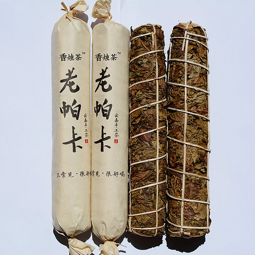 Pu'er Old Paka Unfermented Tea, Pu'er Handmade Tea Wholesale