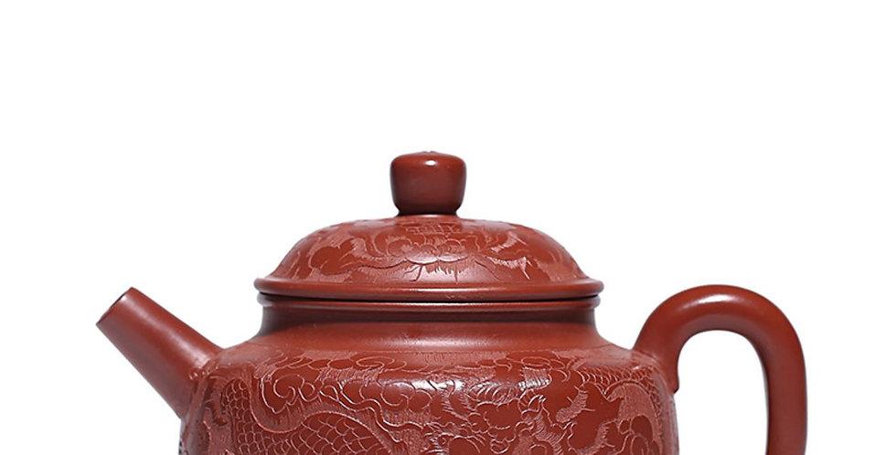 De Zhong Teapot , Yixing Handmade Zisha Teapot With Certificate.