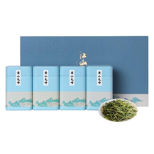 Premium Chinese Green Tea/Huang Shan Mao Feng Tea