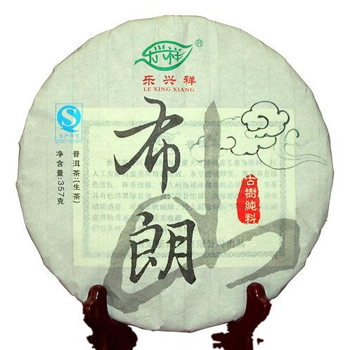 Pu-erh Raw Tea Cake/Treasure Tea,  Pu-erh Cake Tea Wholesale