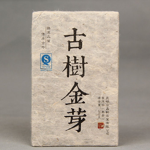 Pu-erh Tea Bricks, Pu-erh Ripe Tea / Raw Tea Wholesale