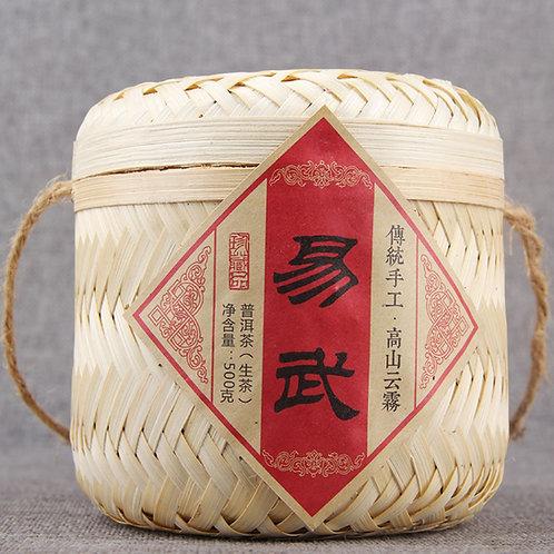 Pu-erh Tea-Mountain Raw Tea Packaged With Bamboo Basket