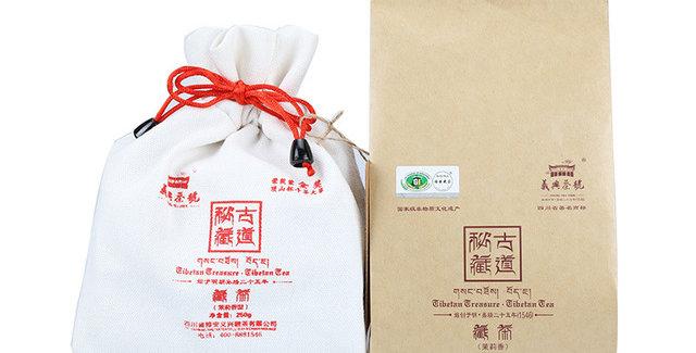 Ya'an Tibetan Tea, China Time-honored Brand of Tea