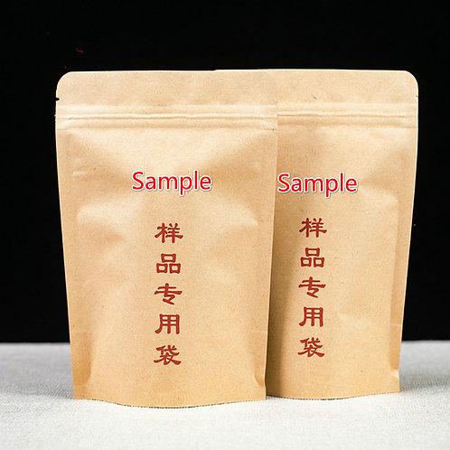 Small Tea Samplers-C (23 varieties of Wuyi Rock Teas)