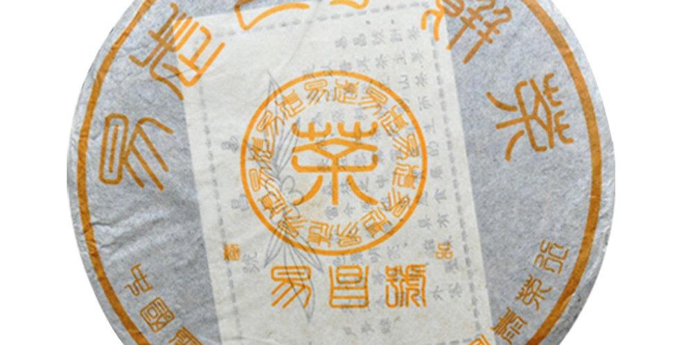 Mt.Yiwu Aged Unfermented Pu'er Tea Cake , High-end Rare Tea