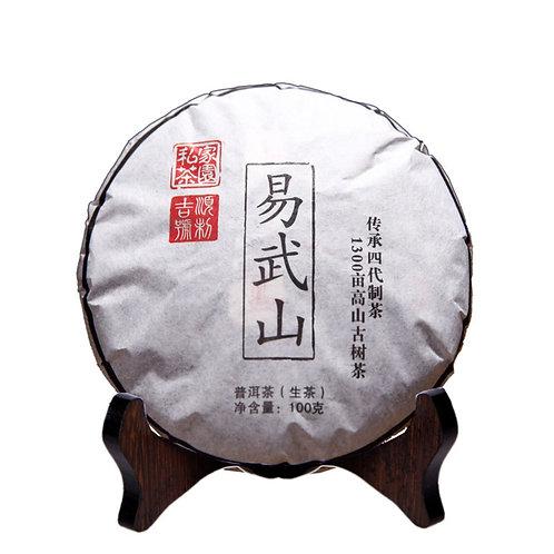 Pu-erh Raw Tea Cake,  Pu-erh Cake Tea Wholesale