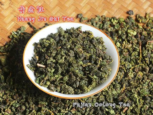 High-mountain Oolong Tea in Fujian, Tea farmer/Tea Maker Direct Wholesale
