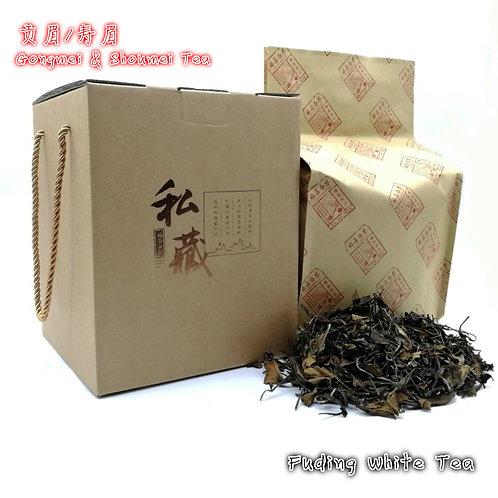 Gongmei Tea & Shoumei Tea/Fuding White Tea , Chinese tea farm wholesale