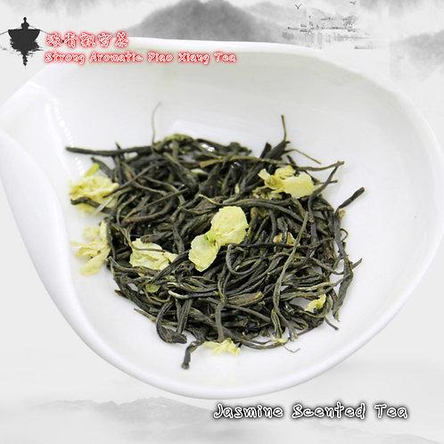 Jasmine Scented Tea, Chinese Tea farm & Factory Direct Wholesale