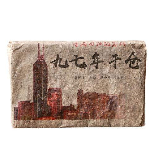Pu-erh Tea Brick,  Pu-erh Brick Tea Wholesale