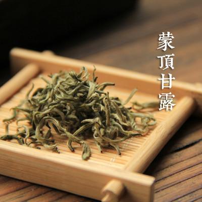 Mengding Ganlu Tea