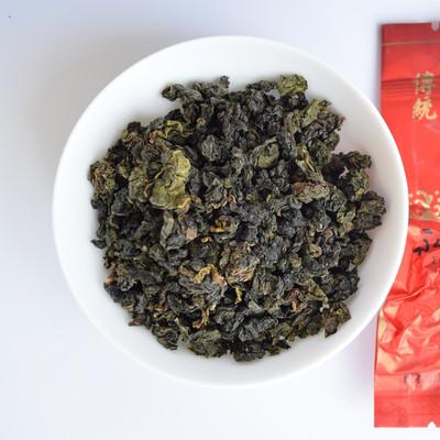 Yongchun Bergamot Tea