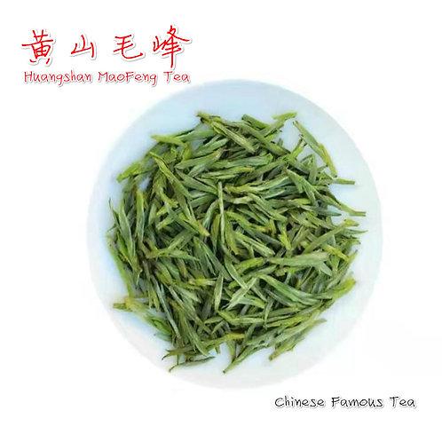 Huangshan MaoFeng Tea/Anhua Green Tea, Tea Farm Wholesale