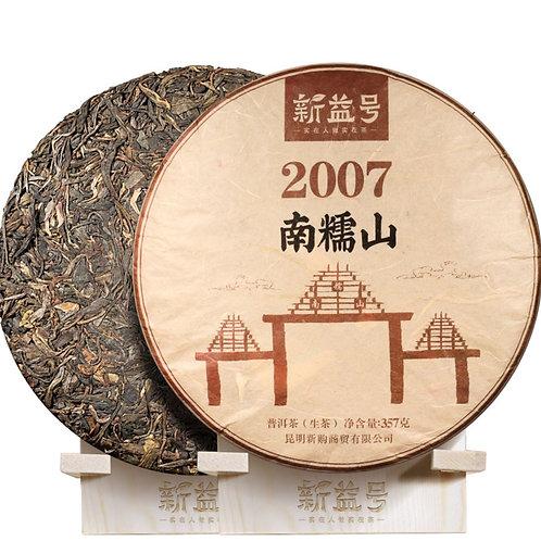 Old Preserved Pu'er Tea,Pu'er Handmade Tea Wholesale