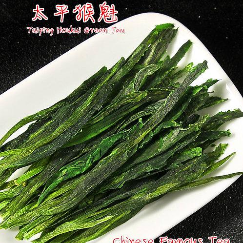 Tai Ping Hou Kui Tea /Anhua Green Tea, Tea Farm Wholesale