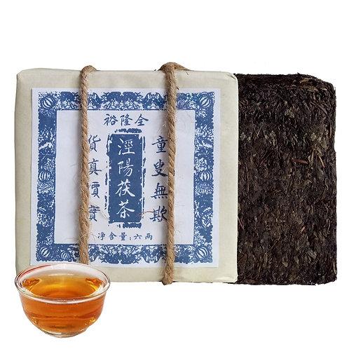 Jing Yang Fu Brick Tea, Jing Yang Fu Tea, Chinese Dark Tea Wholesale