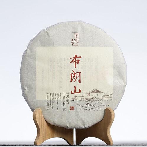 Pu-erh Tea Cakes Made from the Current 6 Tea Mountains' Tea
