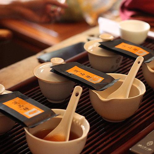 Tea Class 3: 12 varieties of Dan Cong Tea, Samples for studying Chinese tea