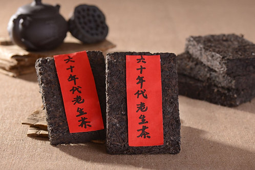 Insect Tea ,Insect Droppings Tea, Chinese Dark Tea Wholesale