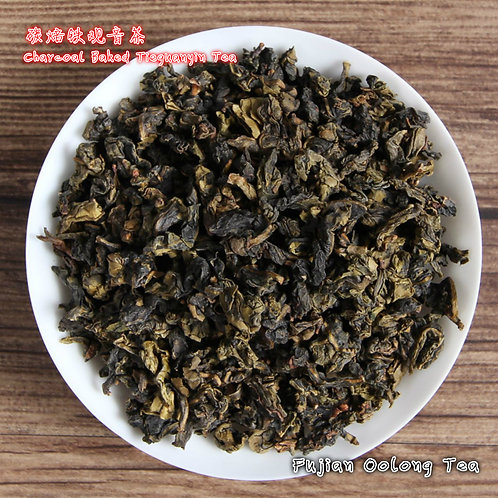 Charcoal Baked Tie Guan Yin Tea, Tea farmer/Tea Maker Direct Wholesale