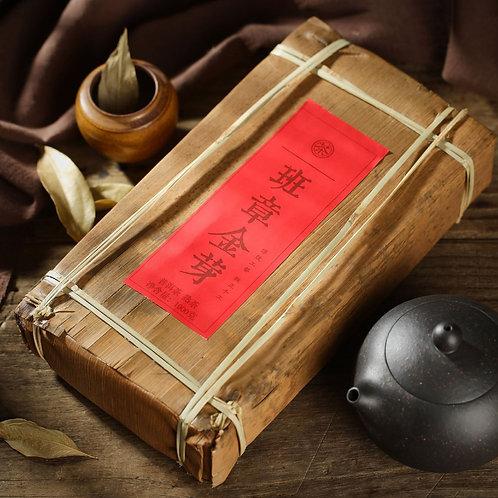 Pu-erh Brick Tea, Pu-erh Raw Tea and Ripe Tea Wholesale