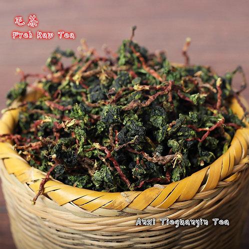 Ice Tea and Fresh Raw Tea of Tieguanyin Oolong Tea, Tea farmer Wholesale