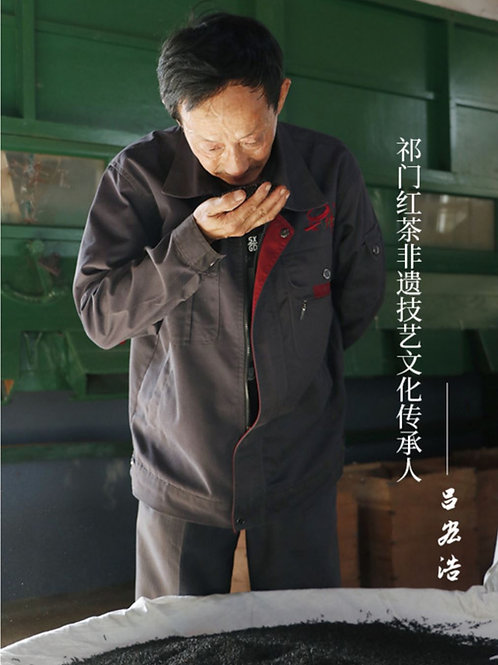 Keemun Black Tea, Tea farmer/Tea Maker Direct Wholesale