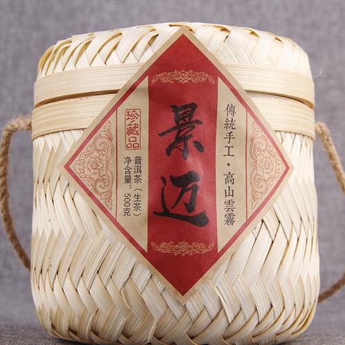 Bamboo Basket Packaged Pu-erh Loose Tea Wholesale