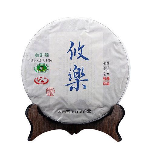 Pu-erh Tea Cakes Made from the Ancient 6 Tea Mountains' Tea